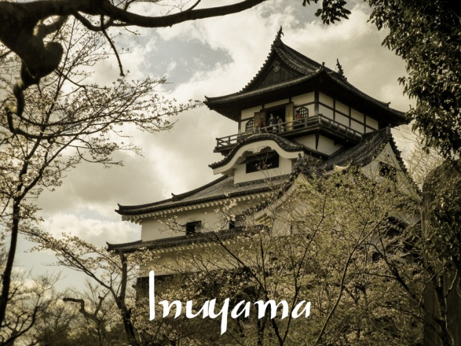 Château d'Inuyama