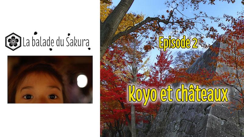 La balade du Sakura, l'épisode 2 est là