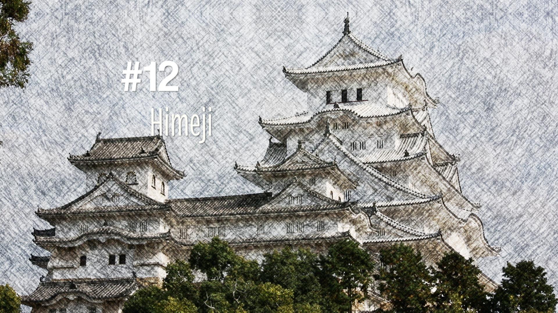 Le célèbre château d'Himeji au Japon (#12)