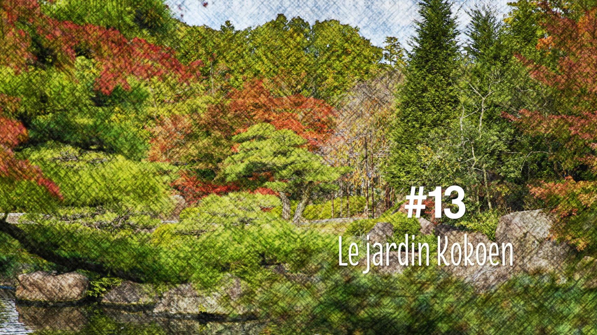 Le jardin Koko-en à coté du château d'Himeji (#13)