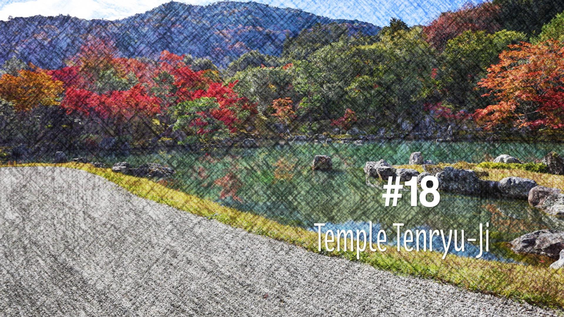 Voyage au coeur du temple de Tenryu-ji à Kyoto (#18)