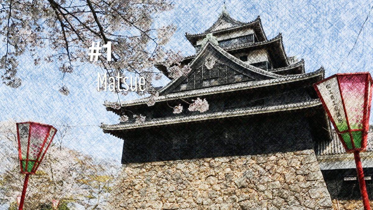 Découverte du château de Matsue (#1)