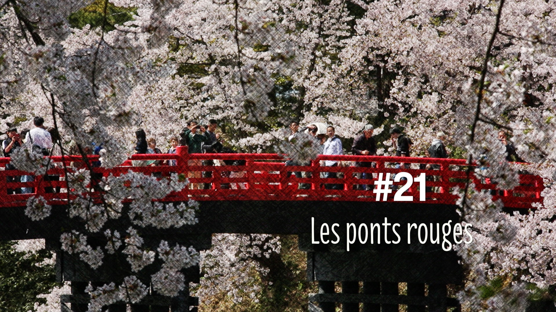 Les ponts rouges au Japon (#21)