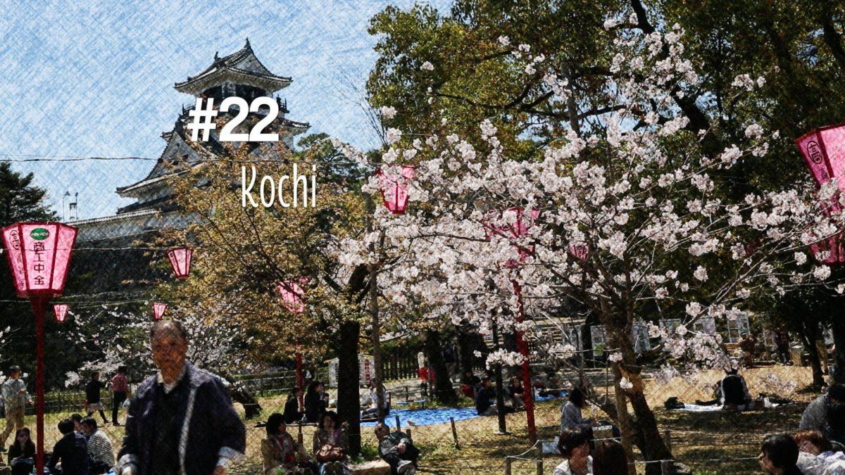 Visite du château de Kochi sur l'île de Shikoku (#22)