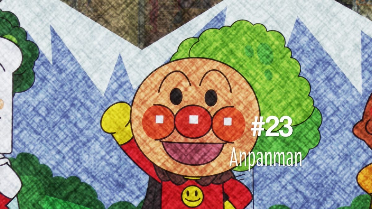 Anpanman, un héros de dessin animée purement japonais (#23)