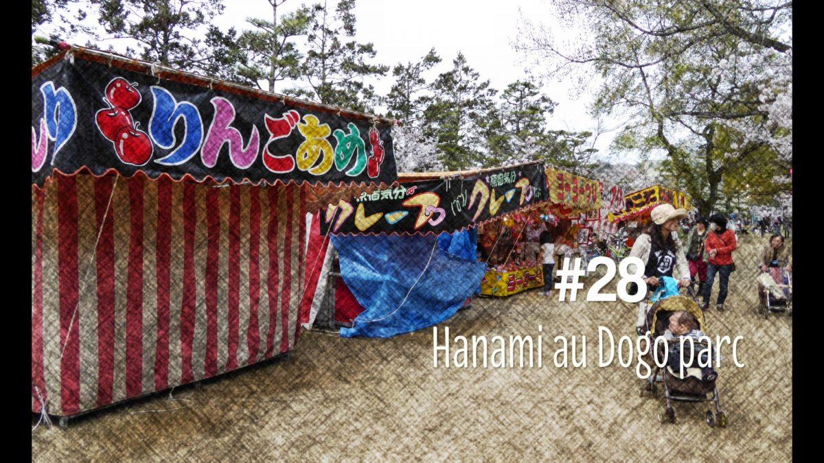 Hanami au parc Dogo à Matsuyama (#28)