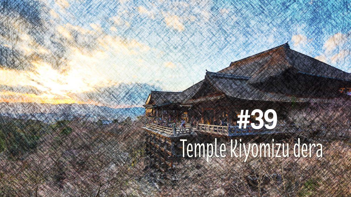 Visite du temple de Kiyomizu dera à Kyoto (#39)