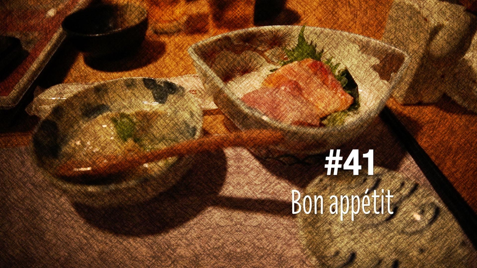 Découvertes de la cuisine au Japon (#41)