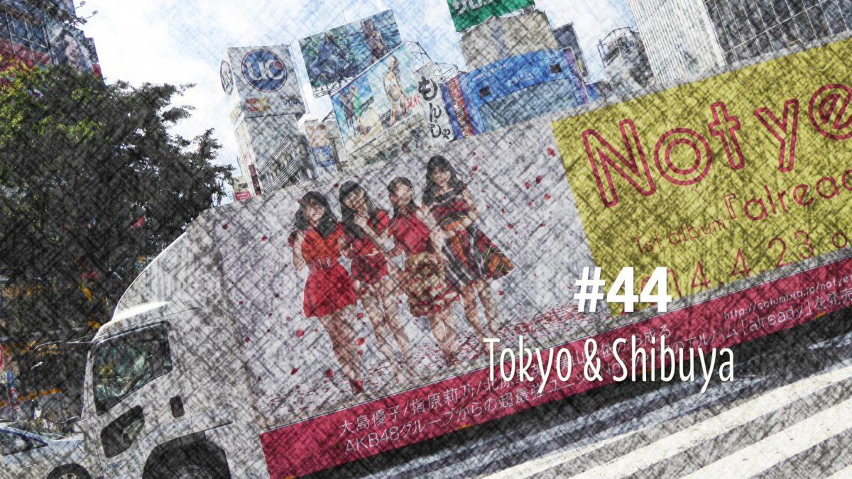 Le quartier de Shibuya à Tokyo (#44)