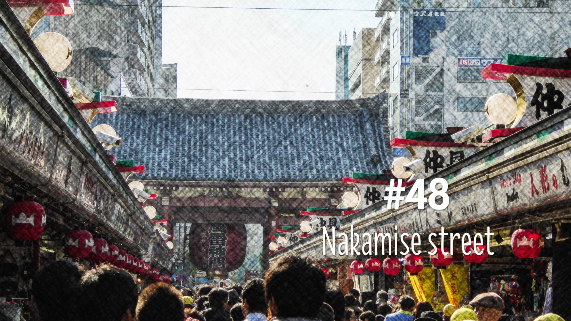 La rue Nakamise à Tokyo (#48)