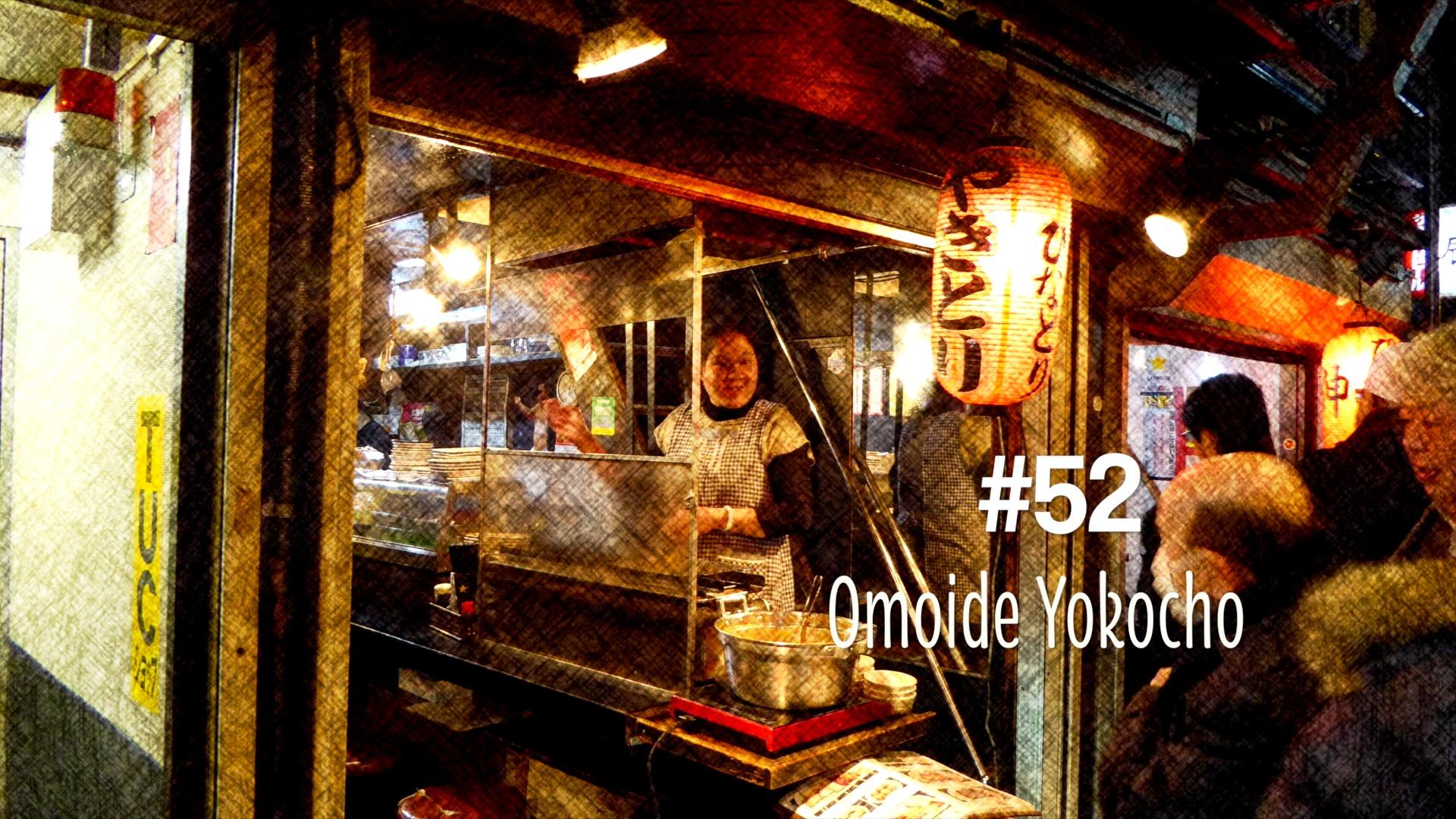 La ruelle Omoide Yokocho à Tokyo (#52)