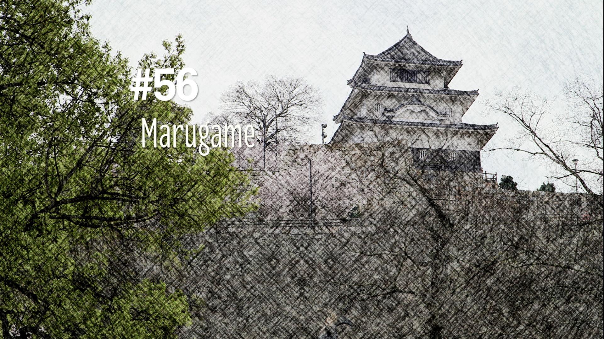 Le château de Marugame (#56)