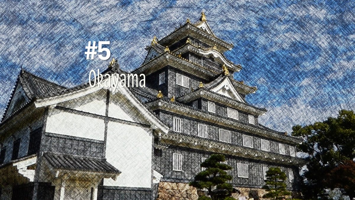 Le château d'Okayama (#5)