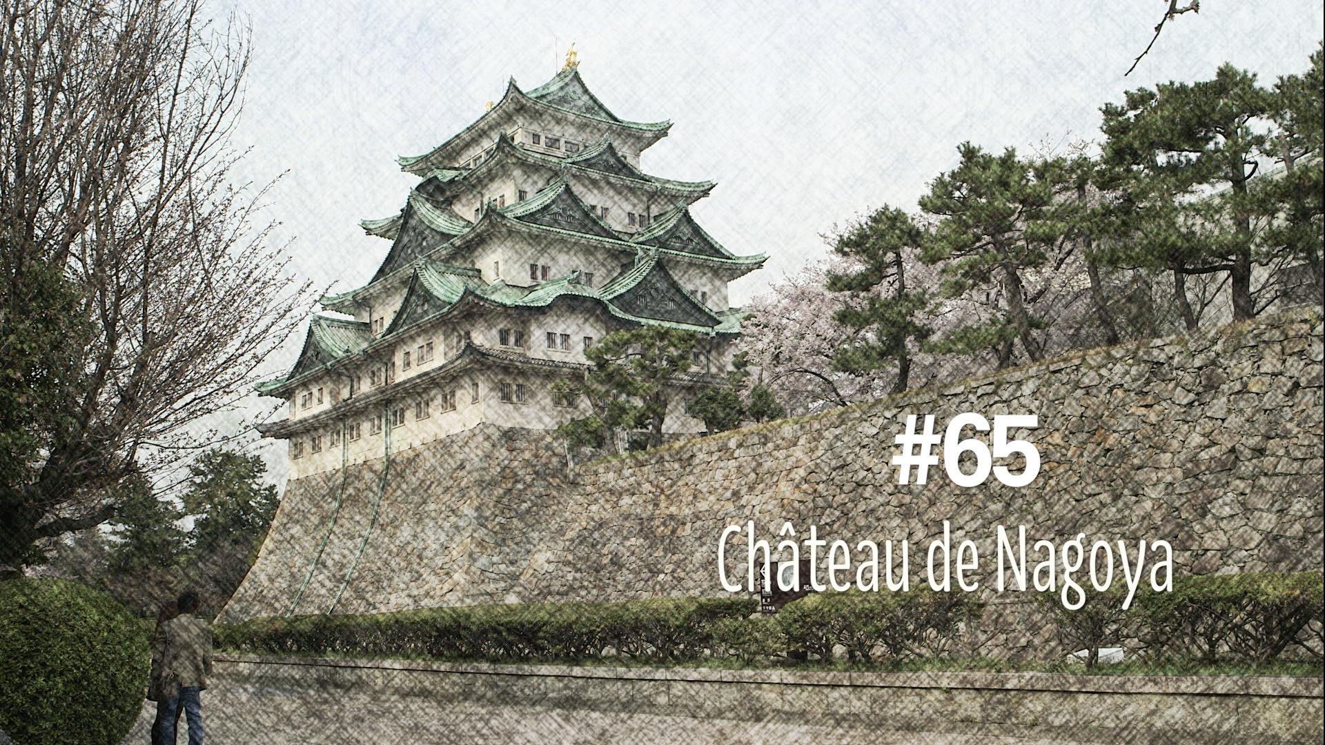 Le château de Nagoya (#65)