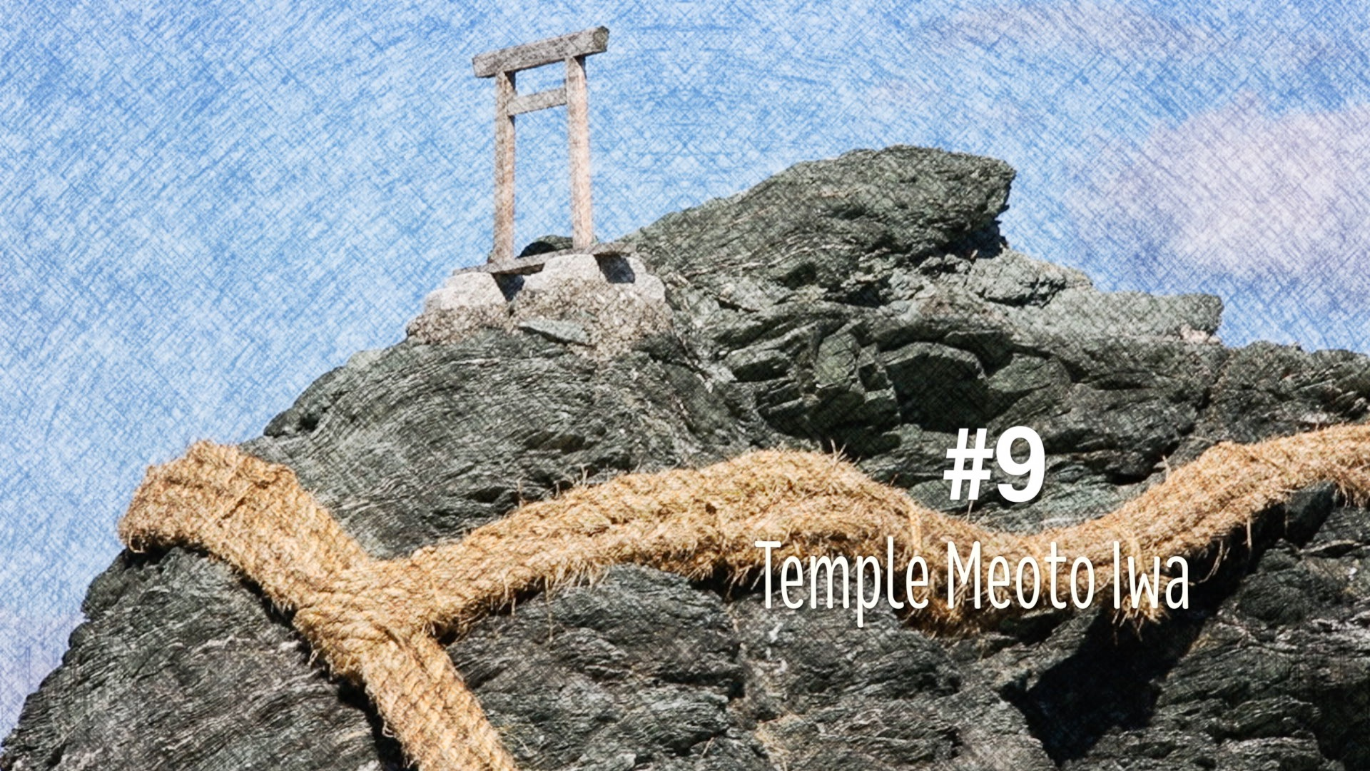 Le sanctuaire de Meoto Iwa à coté de la ville d'Ise (#9)