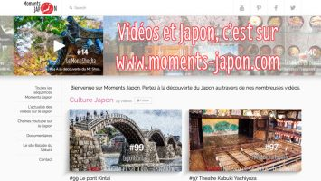 ecran_pres_momentsjapon2