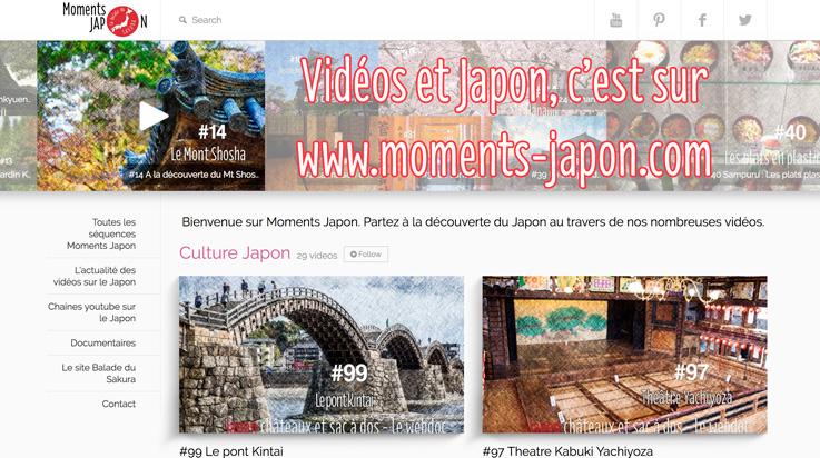 Un nouveau site web dédié à la vidéo sur le Japon