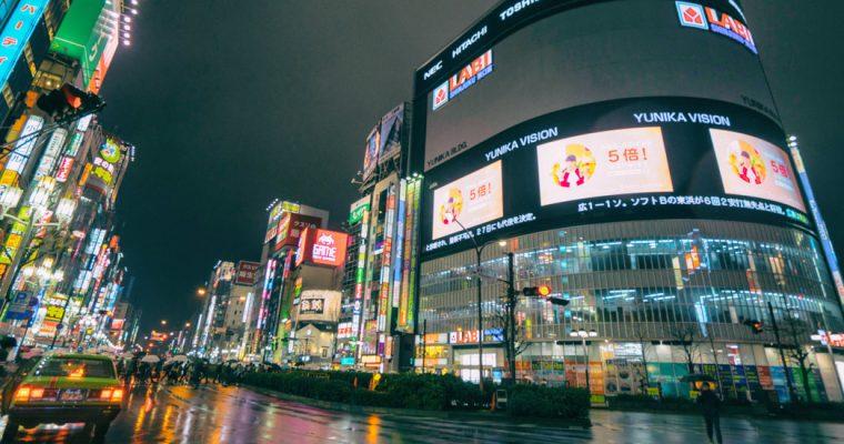 Japon, et de 16