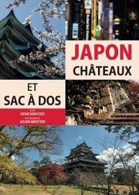 Notre livre sur le Japon et les châteaux