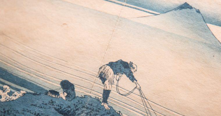 L'art de l'estampe des paysages japonais