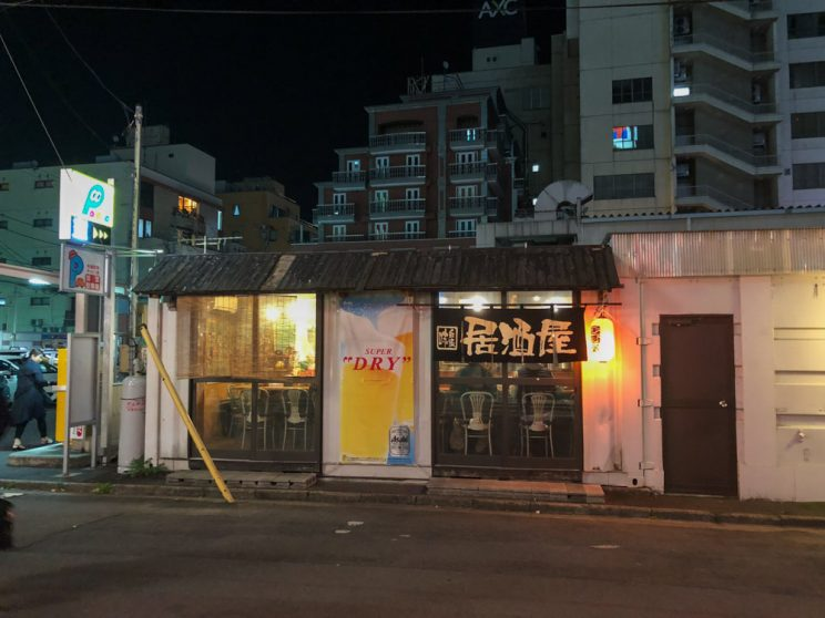 24102017-article_tohoku__fukushima