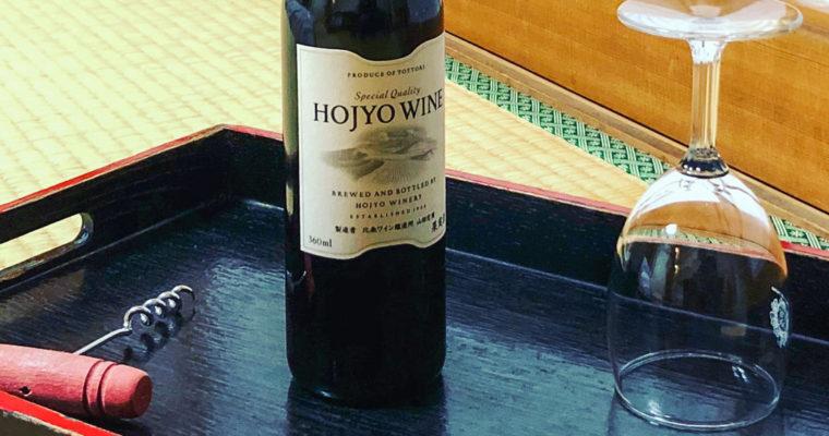 Découverte du vin japonais