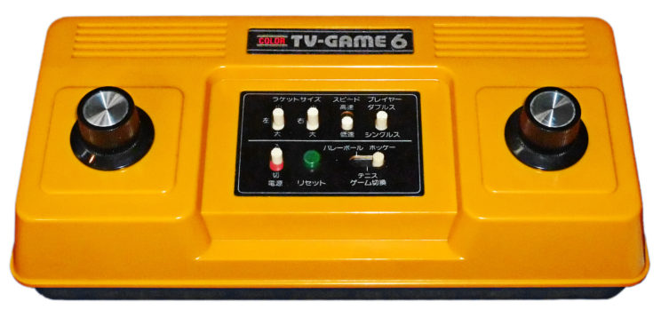 Nintendo_Color_TV_game_6_(Cut_out)