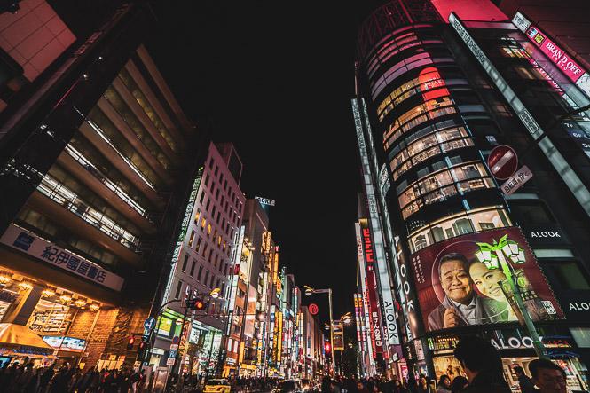 Lumières et odeurs de Tokyo