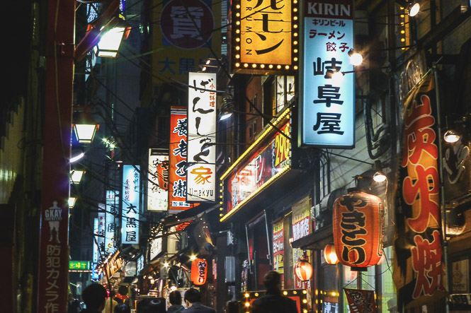 Des récits de Tokyo en vidéo