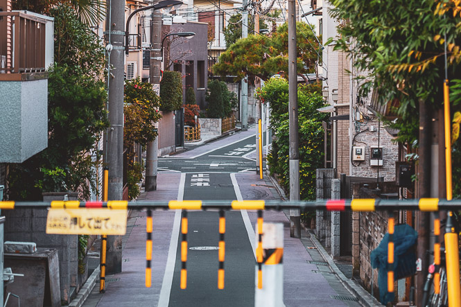 Se perdre dans les ruelles de Tokyo