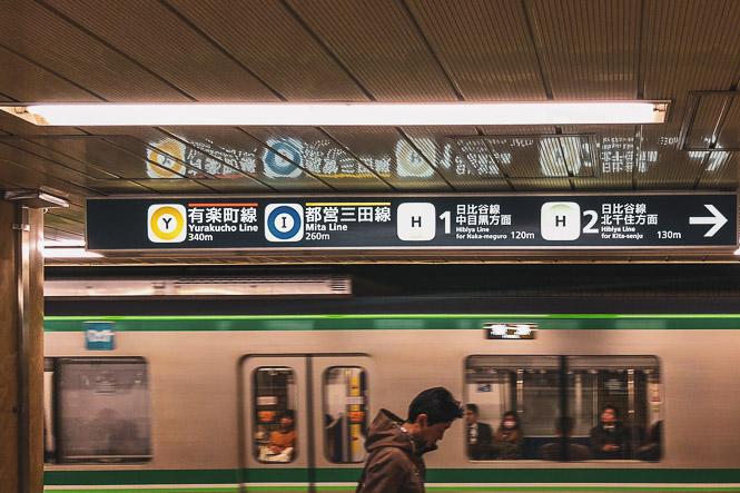 Le métro de Tokyo et les IC Card