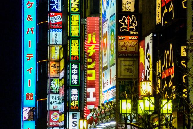 Tokyo puissance 18