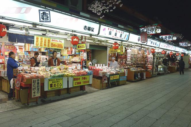 Mais quels souvenirs rapporter de Tokyo ?