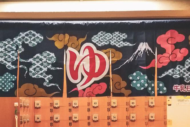 Le Mont Fuji, un symbole qui s'affiche