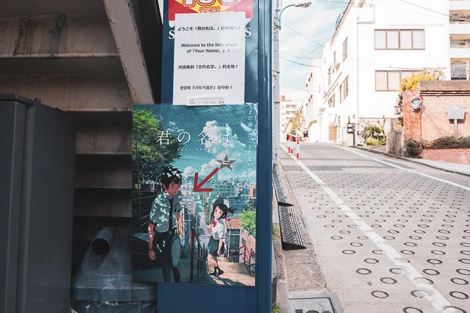 Un pèlerinage Pop Culture pour découvrir Tokyo