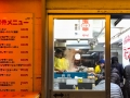 titre_01122017-IMG_3351restaurant_front
