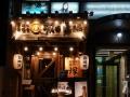 titre_03012018-DSC00414instagram16092018__restaurant_front__shinjuku__tokyo