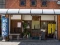titre_08032017-7V0B3073restaurant_front