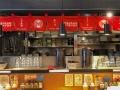 titre_09082018-IMG_8748restaurant_front