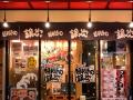 titre_25102017-IMG_7899restaurant_front