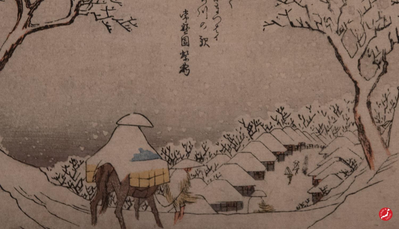 estampes-japon-paysages_japonais_expo-2