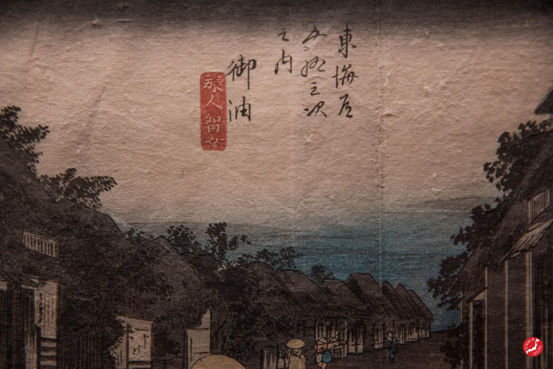 estampes-japon-paysages_japonais_expo-9