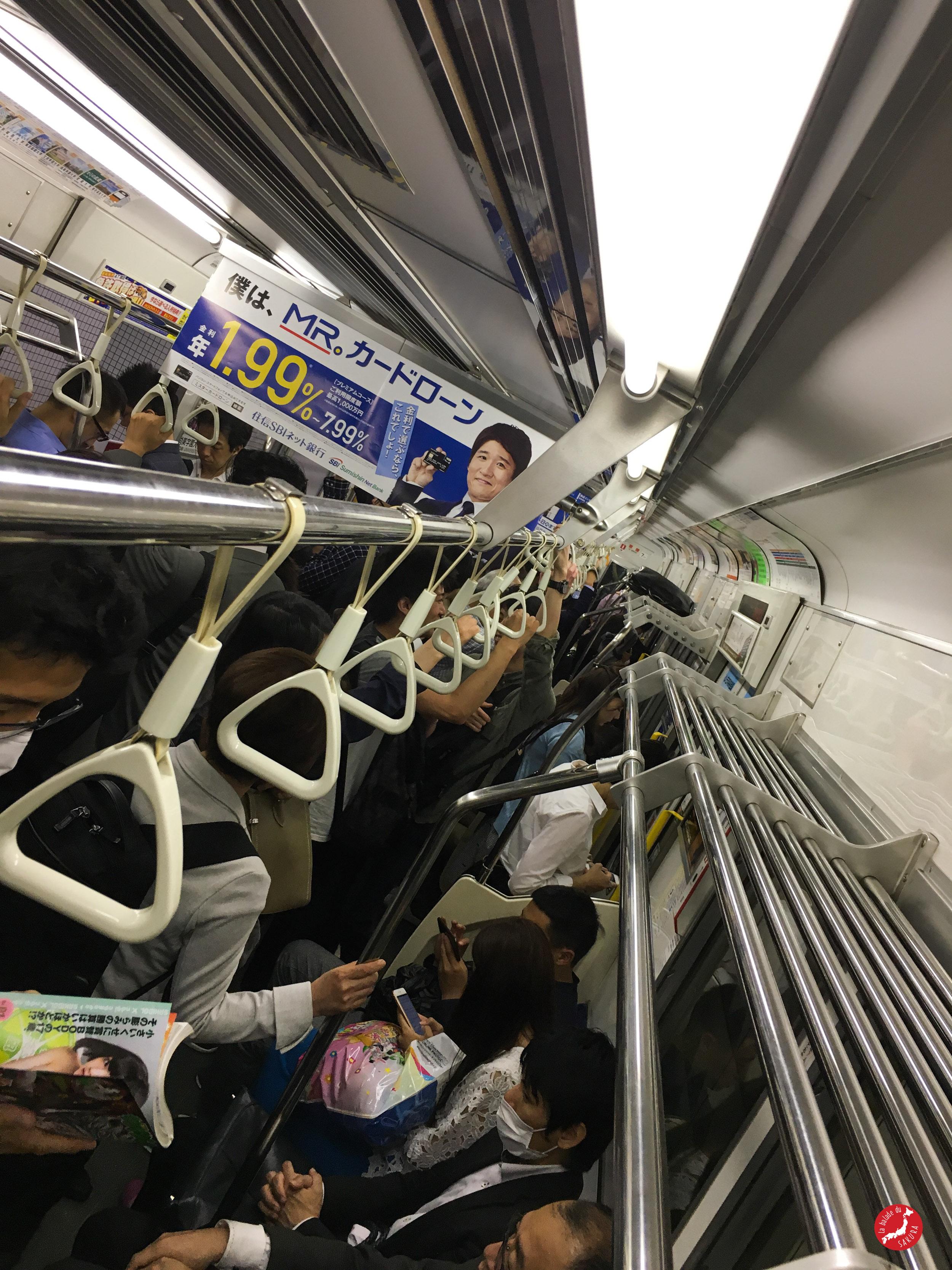 bds__metro__metro_tokyo__tokyo3
