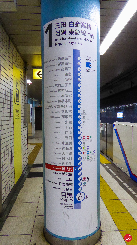 bds__metro_tokyo4