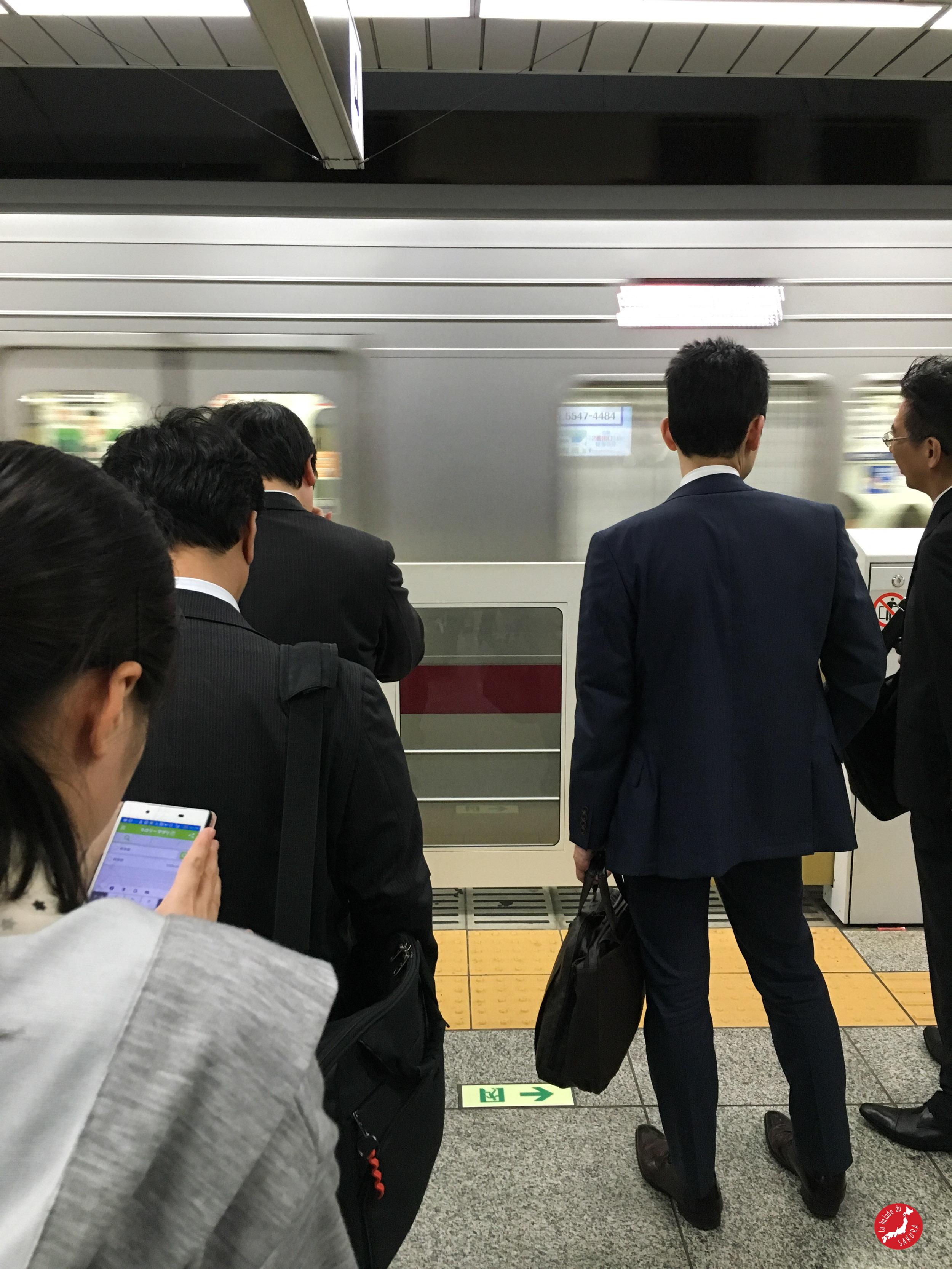 japaninamug__metro_tokyo__subway2