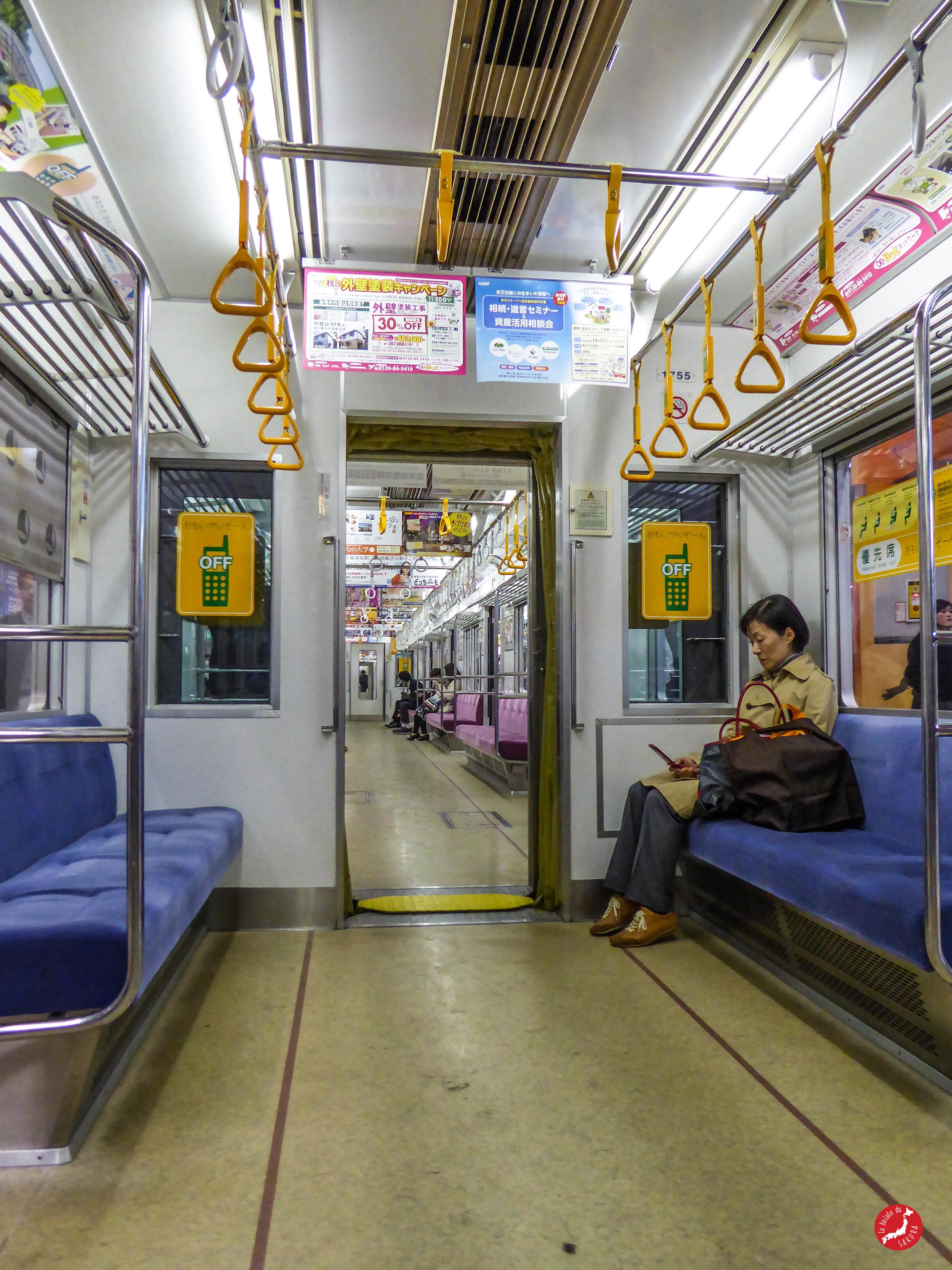 japaninamug__metro_tokyo__subway_tokyo3