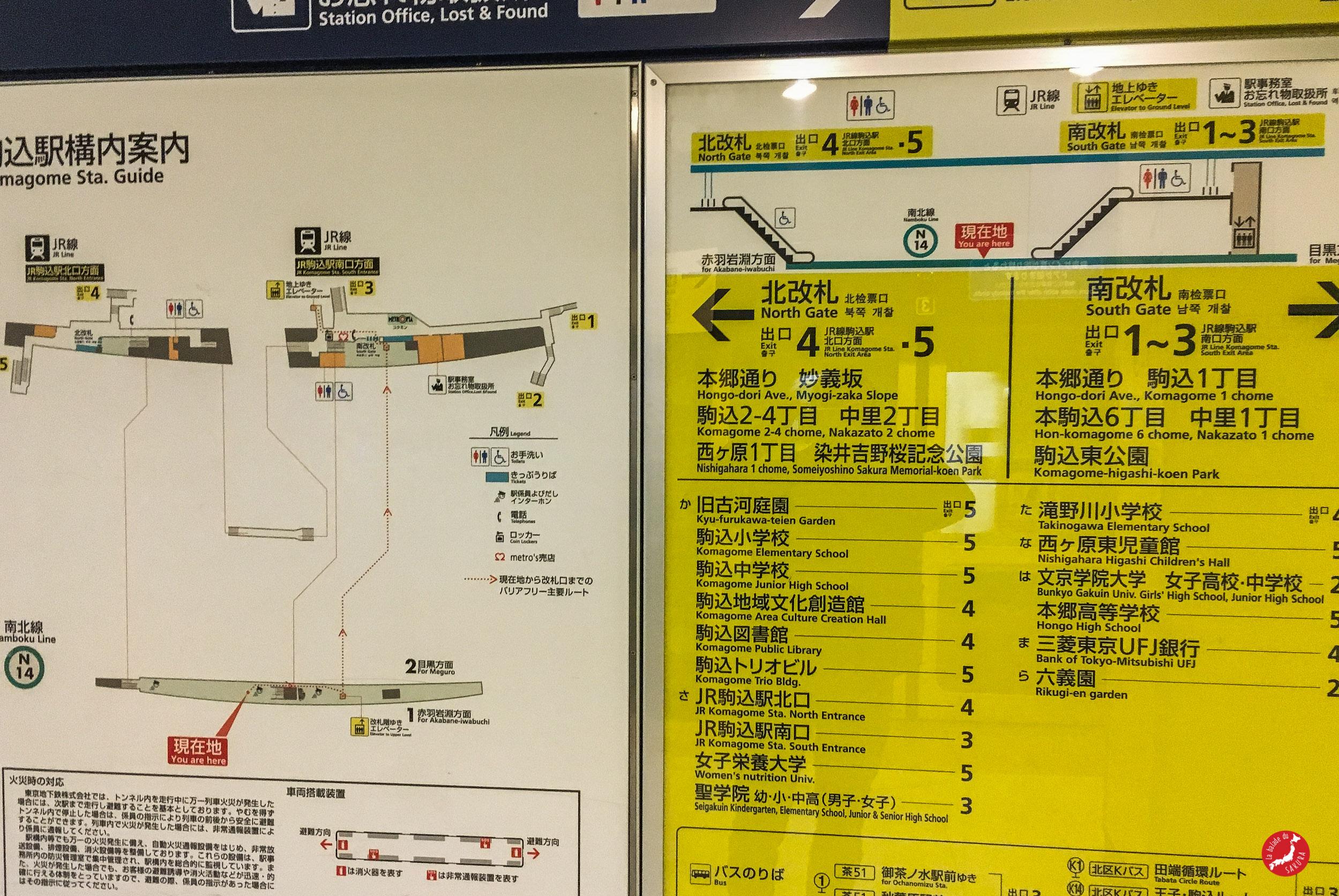 metro_tokyo1-2