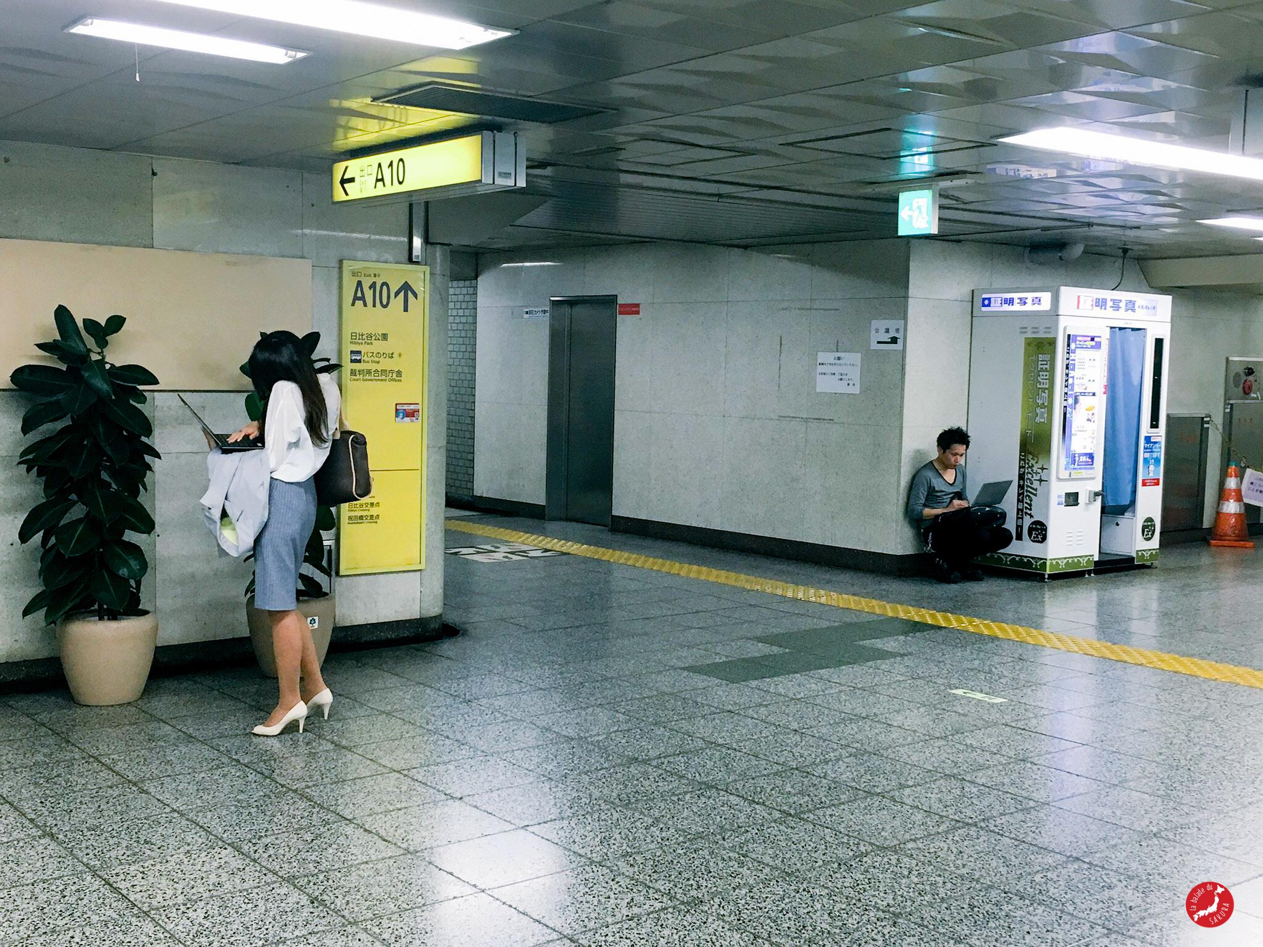 metro_tokyo1