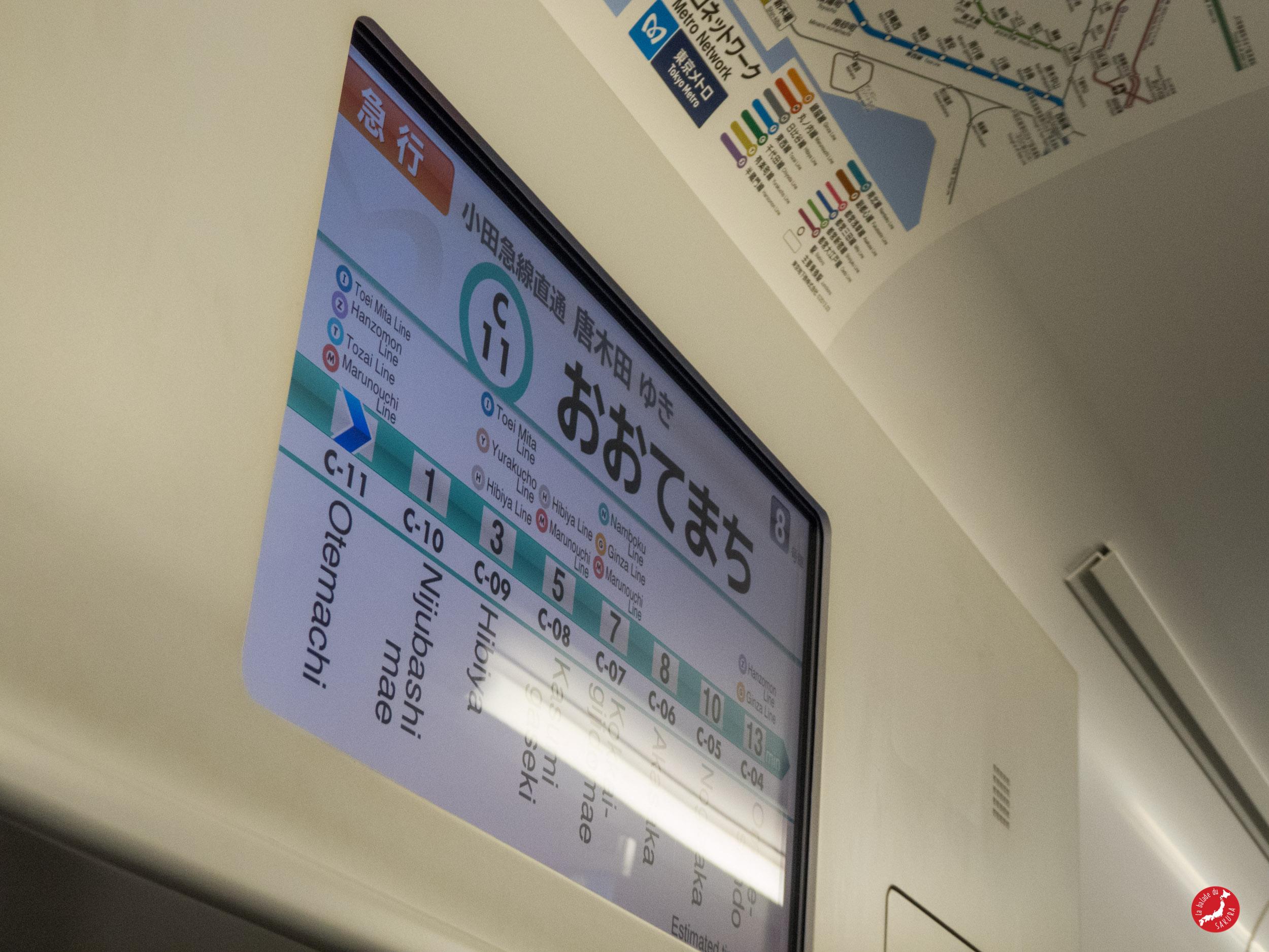 metro_tokyo11