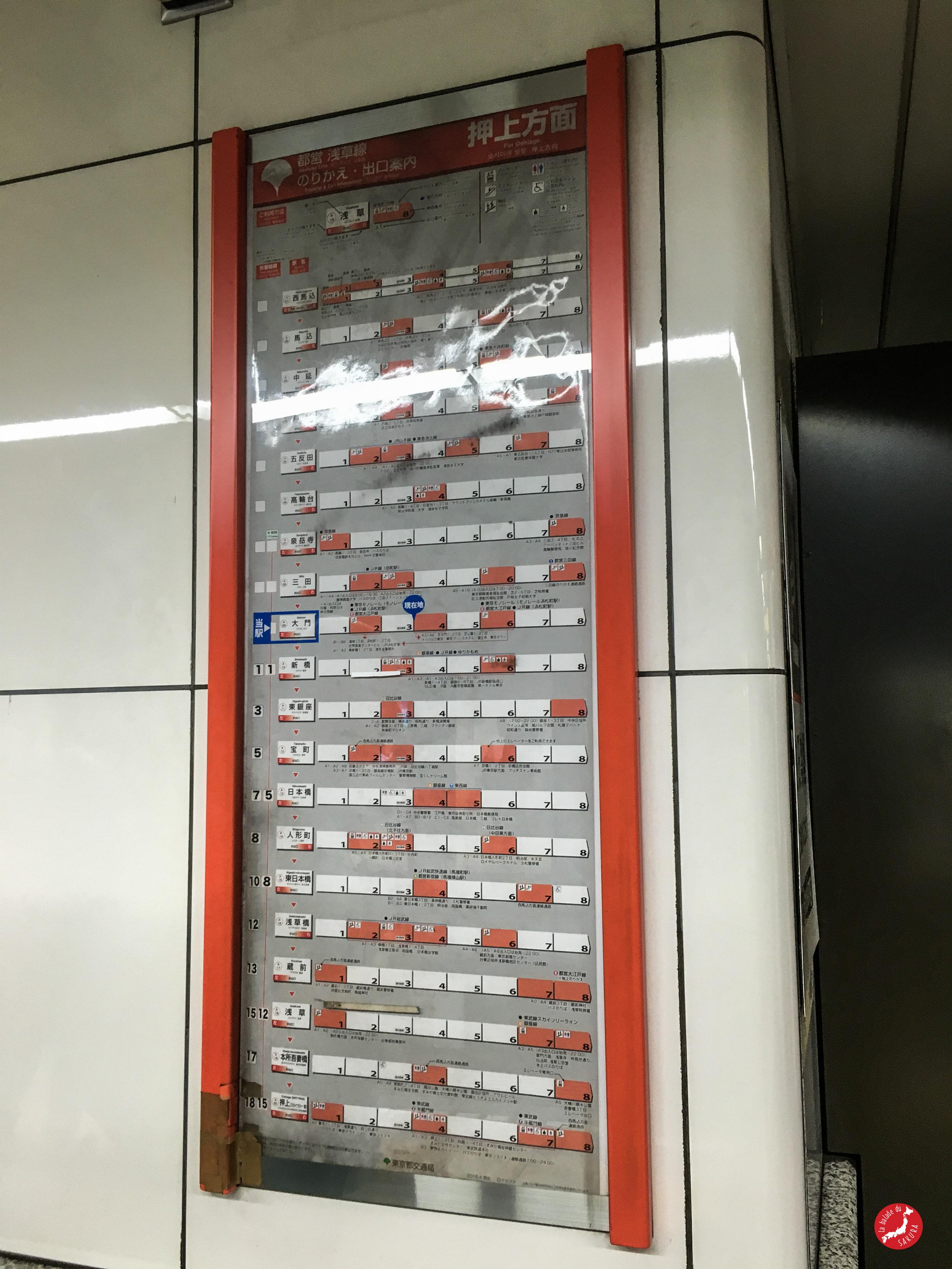 metro_tokyo12
